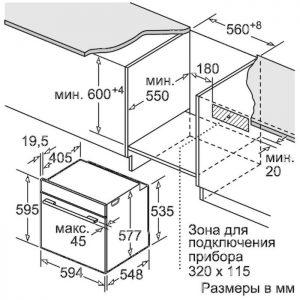 Thông số lắp đặt của lò nướng Bosch HBG634BB1