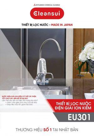 Máy lọc nước điện giải Cleansui EU301 sản xuất trên dây chuyền Nhật Bản