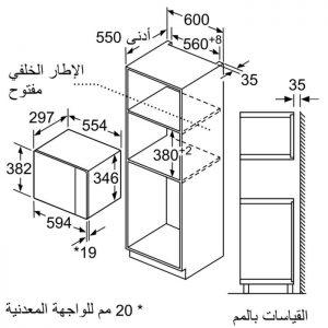 Thông số kỹ thuật của Lò vi sóng Bosch BFL523MS0H
